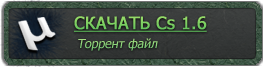Скачать Counter-Strike 1.6 2014